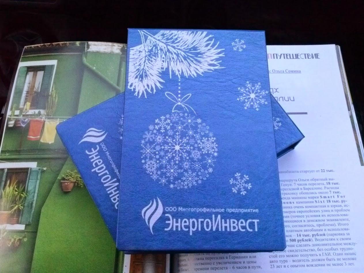 Фирменные подарки - Exprimo.pro